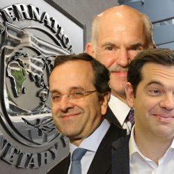 Το ΔΝΤ έκανε την δική του «Εξεταστική» για το μνημόνιο. Εμείς;