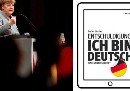 «Συγγνώμη! Είμαι Γερμανός»: Ένα βιβλίο πιο τολμηρό από τις δηλώσεις Μέρκελ για τεμπέληδες και εργατικούς Γερμανούς.